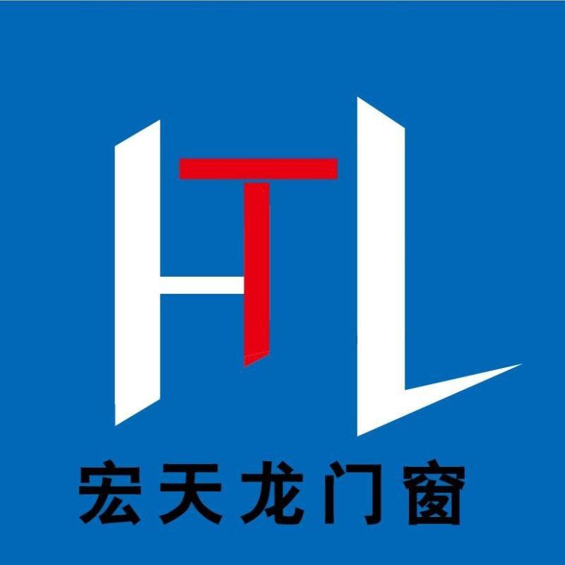北京宏天龍裝飾工程有限公司