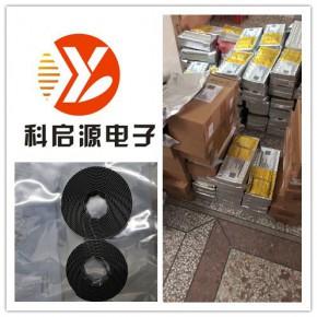 回收深圳龙华三极管