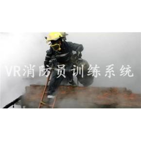 VR消防,VR消防模拟,VR消防教育
