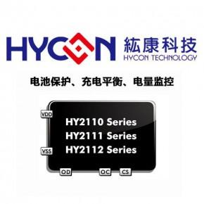 HY2110新型号上市
