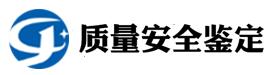 上海酋順建筑工程事務所