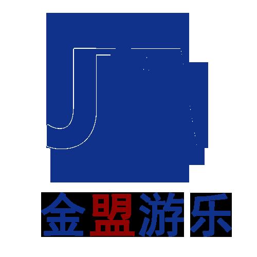 鄭州金盟游樂設備有限公司