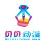 廣州貝倍嬰動漫科技有限公司