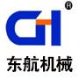 重慶東航機械有限公司