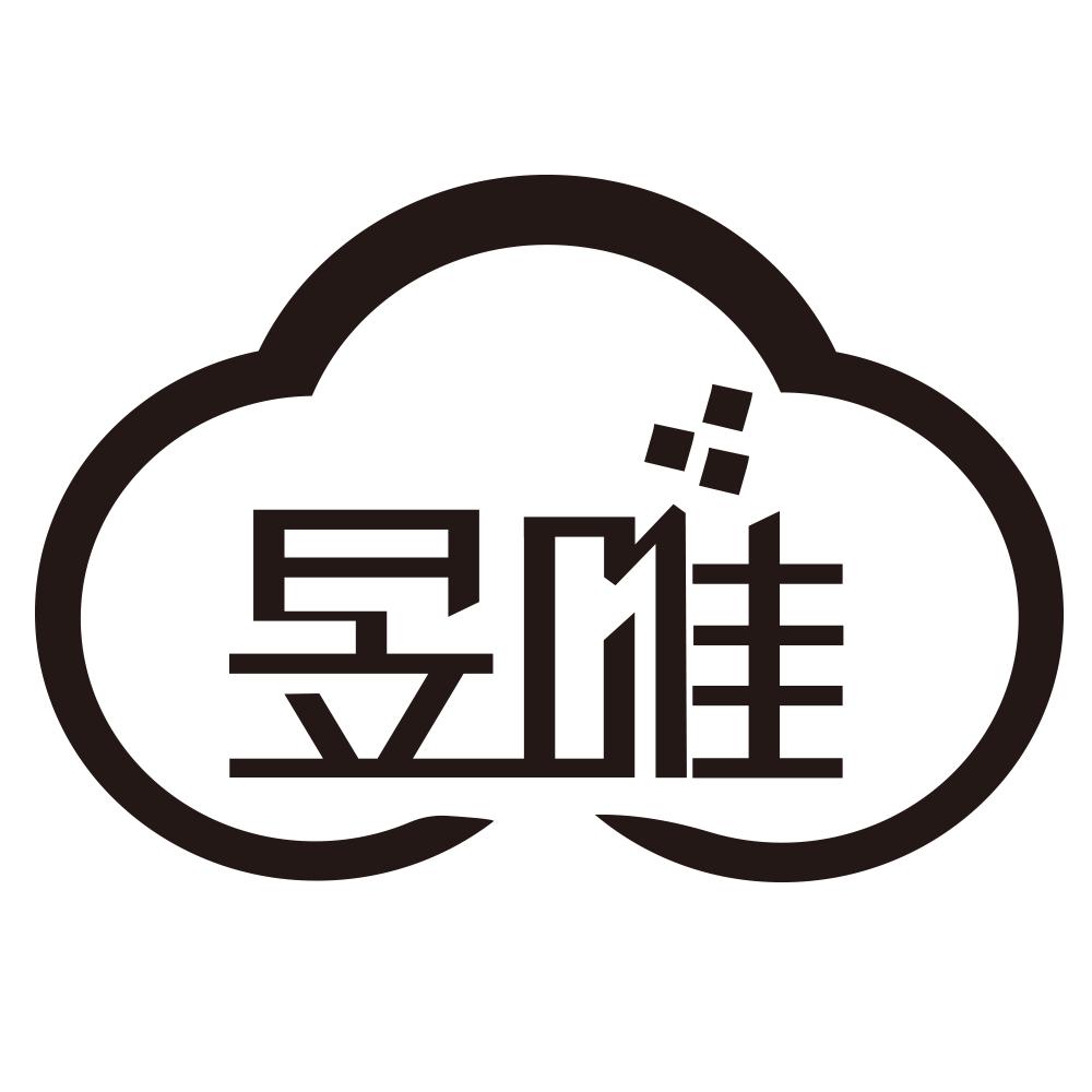 昆山昱唯网络科技有限公司