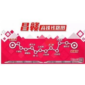 江西全省高铁站12306行程短信广告案例鉴赏。