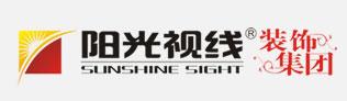 鄭州陽光視線裝飾設計有限公司