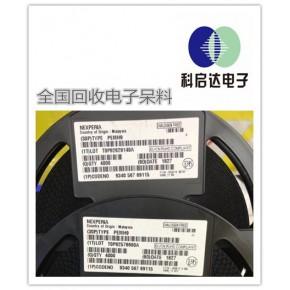 台州传感器IC收购公司 芯片连接器无限回收