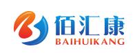河南佰汇康生物科技有限公司