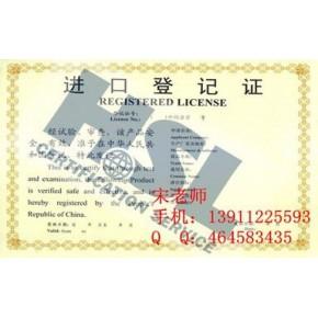 单一饲料有哪些是需要办理进口登记证?