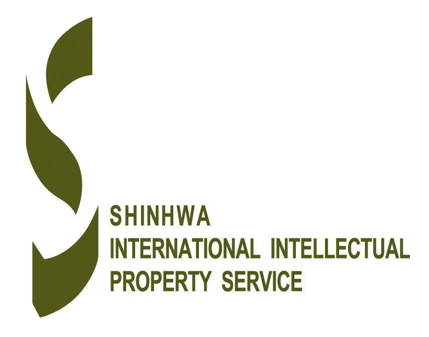 泉州市文華專利代理有限公司
