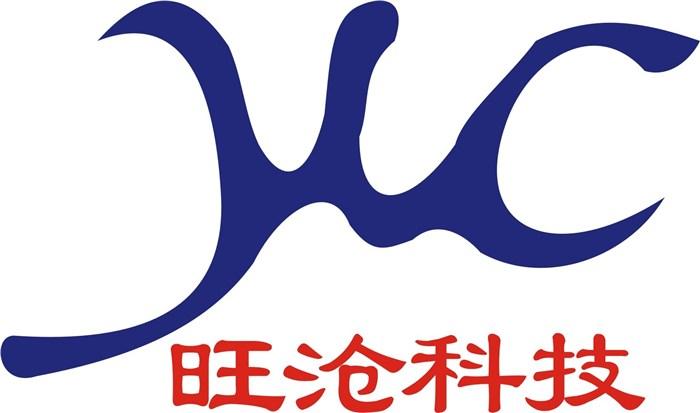 石家庄市旺沧科技开发有限公司