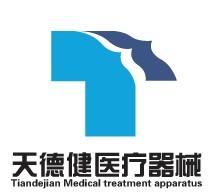 哈爾濱市天德健醫療器械經銷有限公司