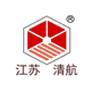江蘇清航企業管理有限公司