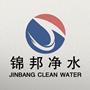河南錦邦凈水材料有限公司