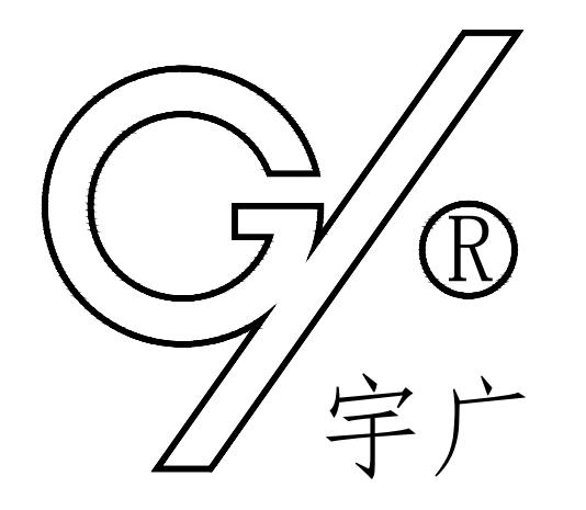 廣州市宇廣玻璃鋼有限公司