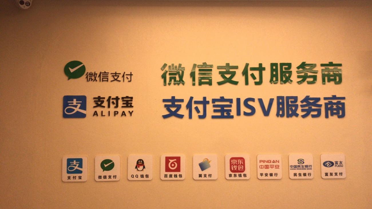 福州帮客范网络科技有限公司