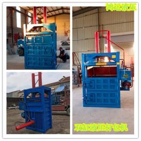废品废弃物打包机 两相电液压废品站打包机批发