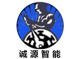 捷維諾(天津)實業有限公司