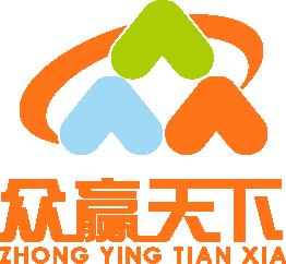 天津眾贏天下網絡科技有限公司