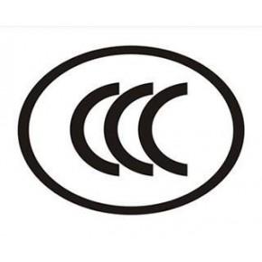 自愿性认证CQC认证详细解说