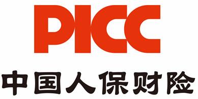 中國人民財產保險股份有限公司廈門市興隆支公司