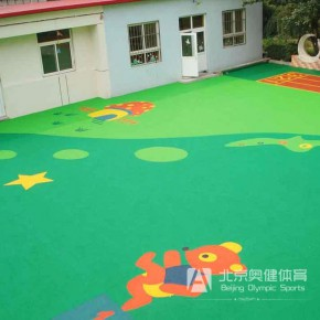 幼儿园epdm橡胶地面是怎么施工