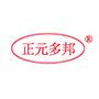 天津市正元多邦泵業有限公司