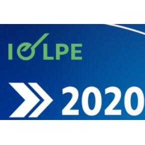 2020杭州国际电商物流及智能仓储博览会(LELPE)