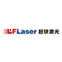 超快激光(天津)機械設備有限公司