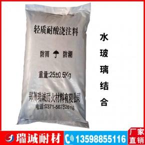 耐酸浇注料的组成和应用