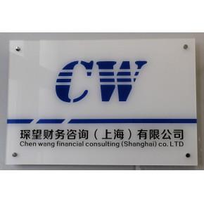 北京如何注册金融资产管理公司