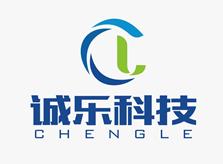 武漢誠樂科技有限公司