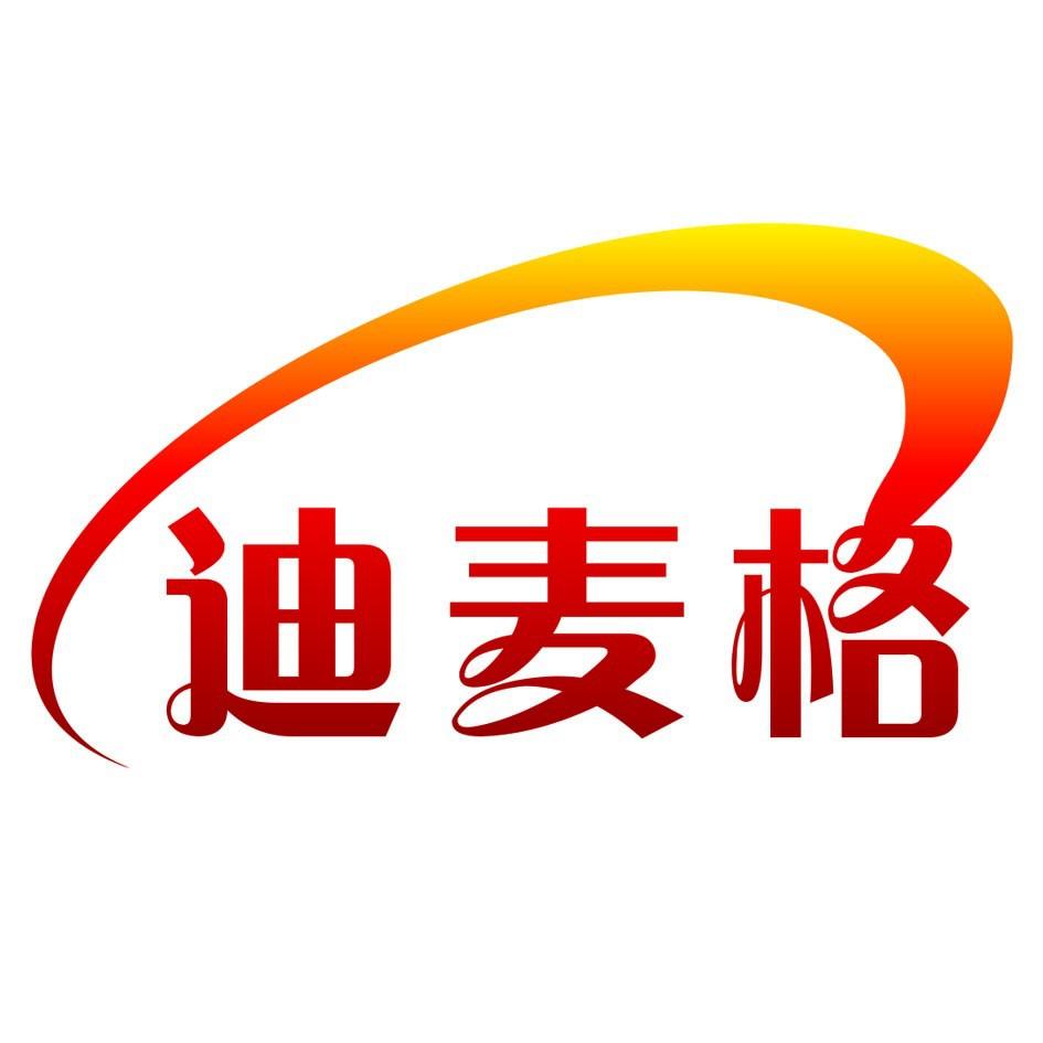 青岛迪麦格智能门窗科技有限公司