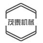邢臺茂泰機械制造有限公司
