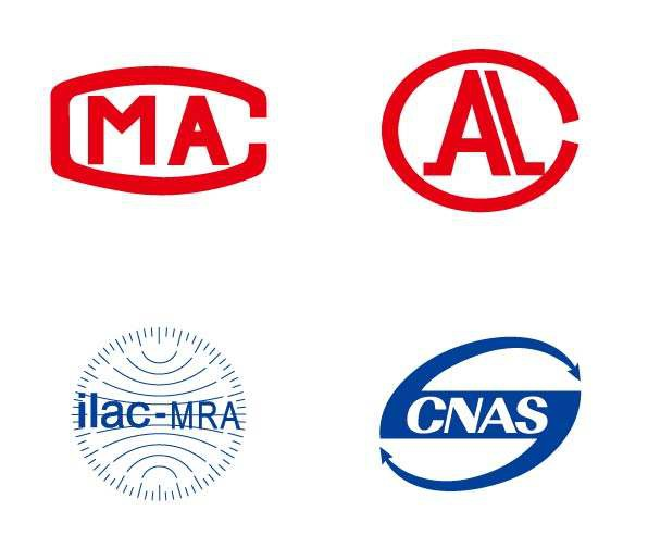 CMA国科质检国科质检第三方检测机构,质检报告办理机构。