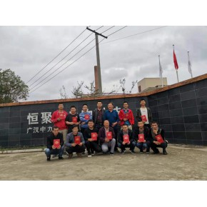 阿坝小金县肉鸡养殖技术,家禽养殖技术培训班招生