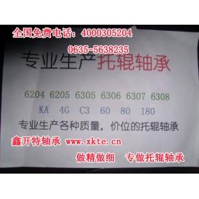 福州托辊厂家 鑫开特轴承价格 承载托辊厂家
