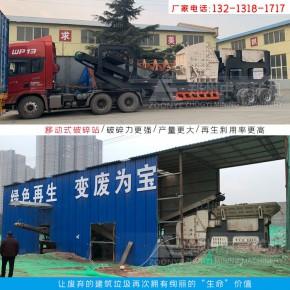 汕尾轮胎式移动破碎站在建筑垃圾资源化建设中彰显优势