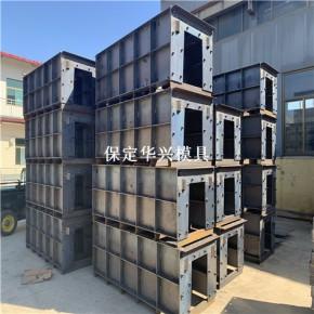 混凝土矩型水槽模具的准备工作 混凝土矩型水槽模具的使用