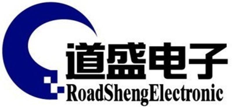 鄭州道盛電子有限公司