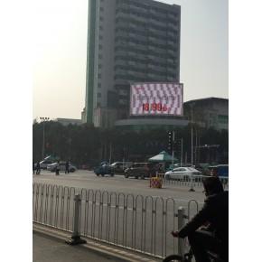 孝感户外LED电子显示屏广告公司投放