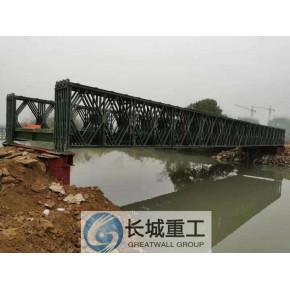 镇江长城重工科技有限公司于桐乡HD200型贝雷桥架设完成