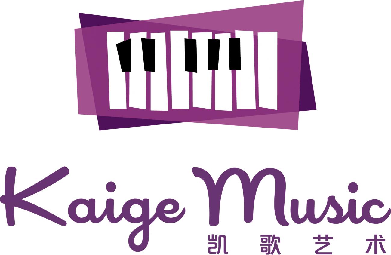 西安悅凱歌鋼琴藝術文化傳播有限公司