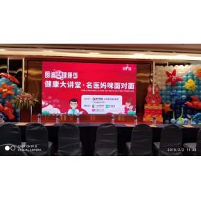 广州天河舞台桁架供应商:灯光音响桁架舞台安装执行公司