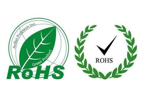 进口到中国的产品需要办理ROHS认证吗? 办理ROHS测试流程
