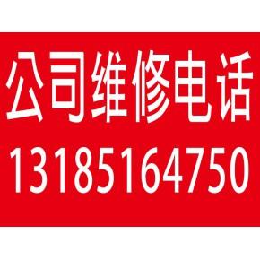 义乌清洗热水器安装维修电话价钱