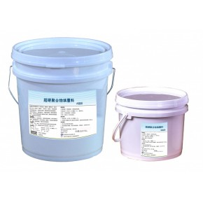 超硬聚合物填覆料YC11002