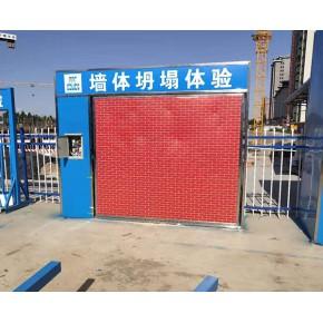 建筑工地安全体验馆 北京安全体验馆 佳新源安全教育