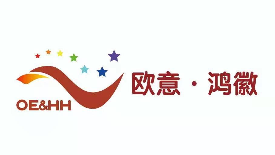 深圳鴻徽供應鏈管理有限公司